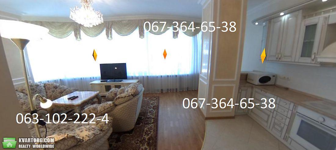 продам 2-комнатную квартиру. Одесса, ул.Генуэзская . Цена: 89800$  (ID 2149085) - Фото 3