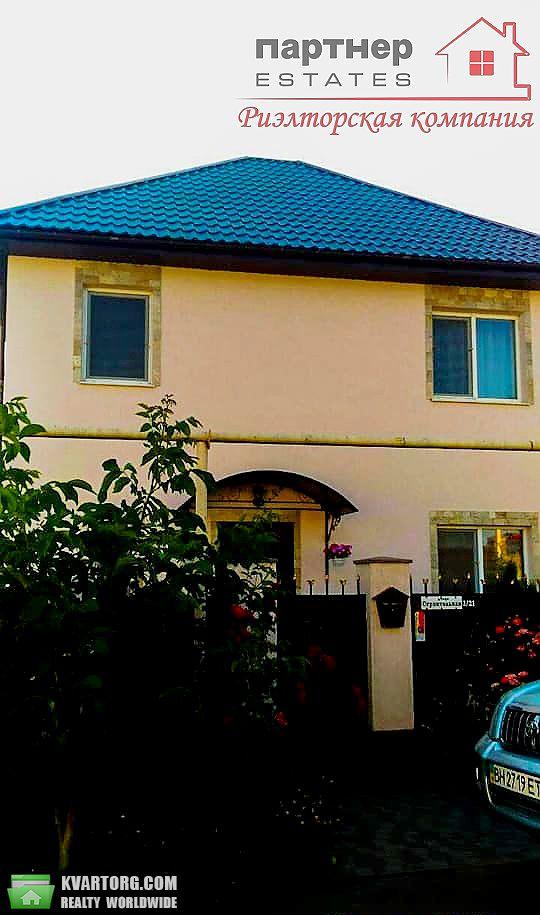 продам дом Одесса, ул.Строительная - Фото 1