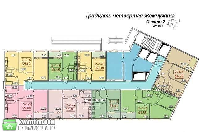 продам 1-комнатную квартиру. Одесса, ул.Бассейный переулок . Цена: 20240$  (ID 1794324) - Фото 4