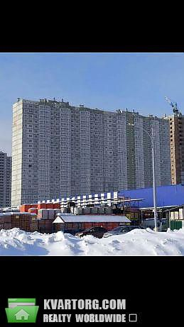 продам 2-комнатную квартиру. Киев, ул.ЖК  Патриотика  . Цена: 57000$  (ID 2227859) - Фото 1
