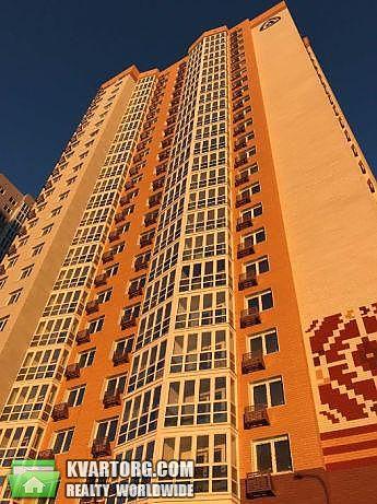 продам 1-комнатную квартиру. Киев, ул.Софии Русовой 7г. Цена: 41500$  (ID 2251804) - Фото 1