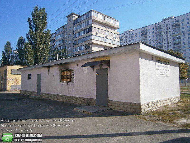 сдам помещение Киев, ул. Малиновского 34 - Фото 2