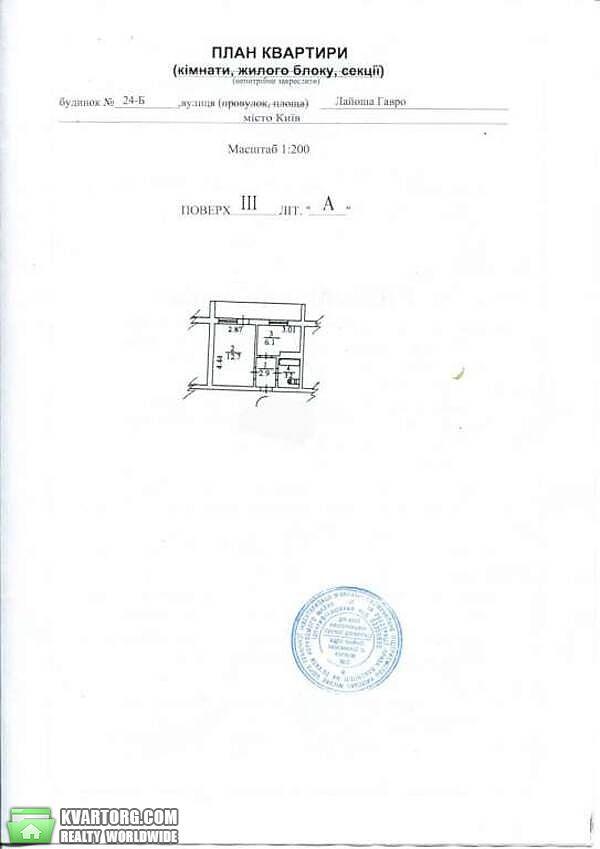 продам 1-комнатную квартиру Киев, ул. Лайоша Гавро 24б - Фото 4