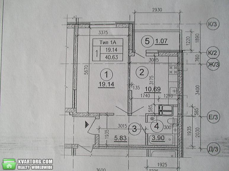 продам 1-комнатную квартиру Киев, ул. Отрадный пр 2 - Фото 6