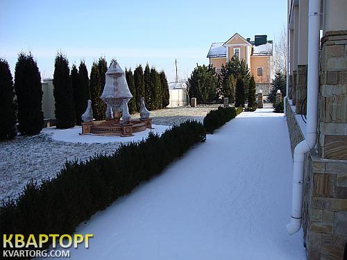 продам дом Днепропетровск, ул.бртское - Фото 6