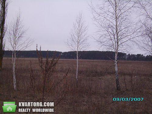 обмен участок. Житомир, ул.с.Костовцы . Цена: 90000$  (ID 1460236) - Фото 2