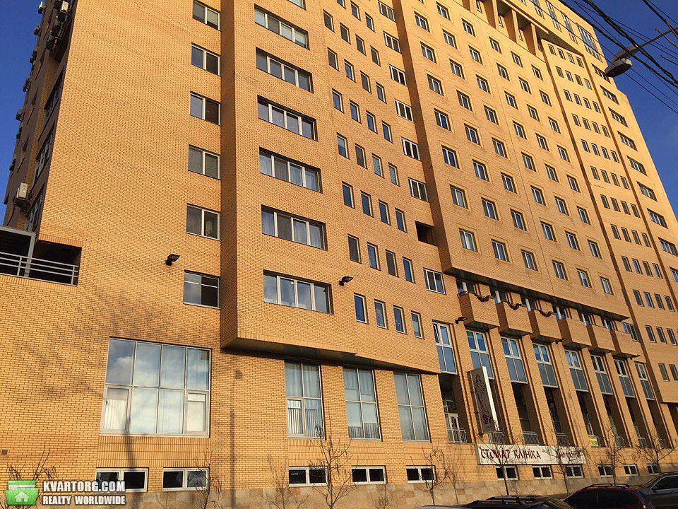 продам 3-комнатную квартиру Днепропетровск, ул.гусенко - Фото 3