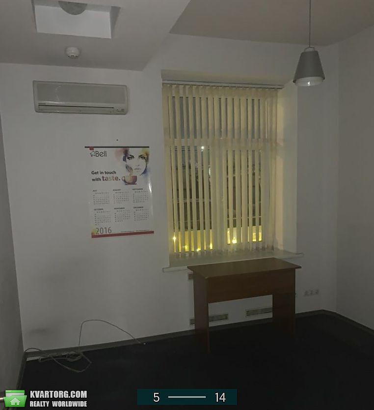 продам 3-комнатную квартиру Киев, ул.проспект Победы 45 - Фото 1