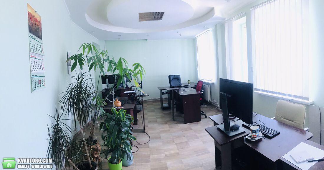 сдам офис Харьков, ул.Отакара Яроша пер - Фото 4