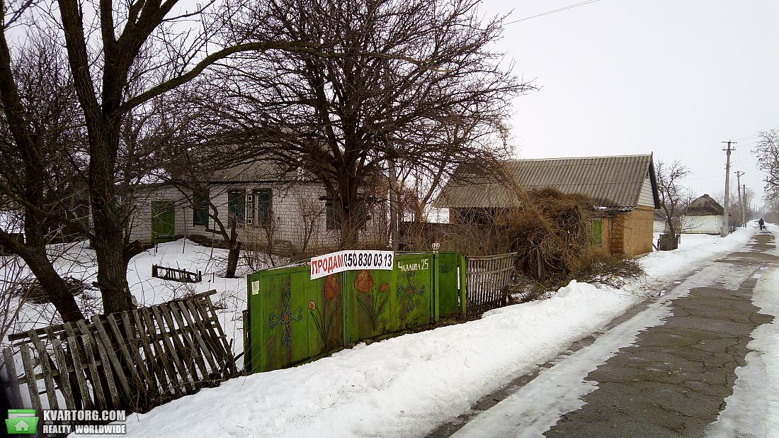 продам дом. Днепропетровск, ул.село Могилев . Цена: 6000$  (ID 2163592) - Фото 2