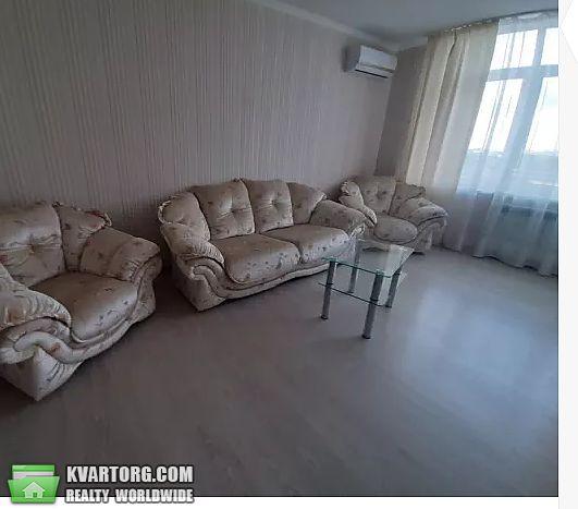 сдам 2-комнатную квартиру Киев, ул.сикорского 4д - Фото 1
