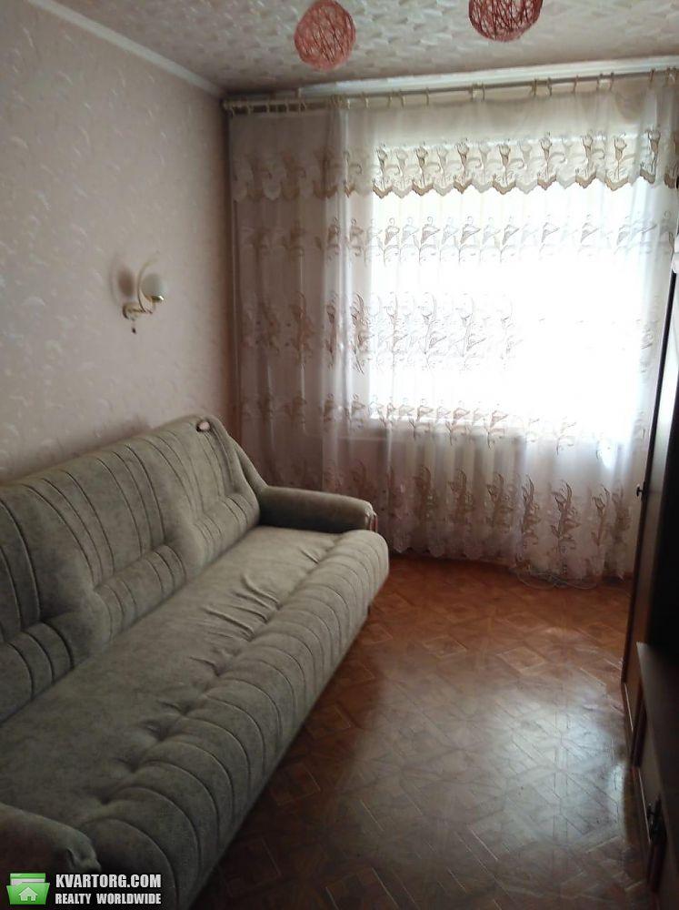 продам 2-комнатную квартиру Днепропетровск, ул.Кавалерийская - Фото 3