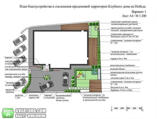 продам 2-комнатную квартиру Днепропетровск, ул.Набережная Победы - Фото 3