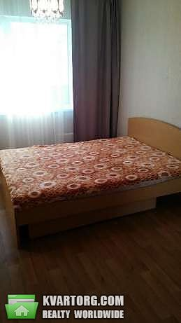 сдам 2-комнатную квартиру. Киев, ул. Бальзака 8. Цена: 255$  (ID 2085719) - Фото 6
