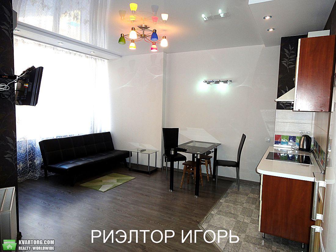 сдам 2-комнатную квартиру. Одесса, ул.Левитана . Цена: 270$  (ID 1980458) - Фото 4
