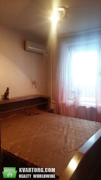 сдам 2-комнатную квартиру. Днепропетровск, ул.Карла Маркса пр. . Цена: 300$  (ID 2238807) - Фото 6