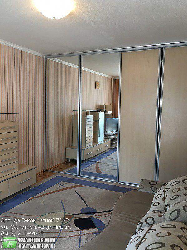 сдам 3-комнатную квартиру Киев, ул. Салютная 42 - Фото 2