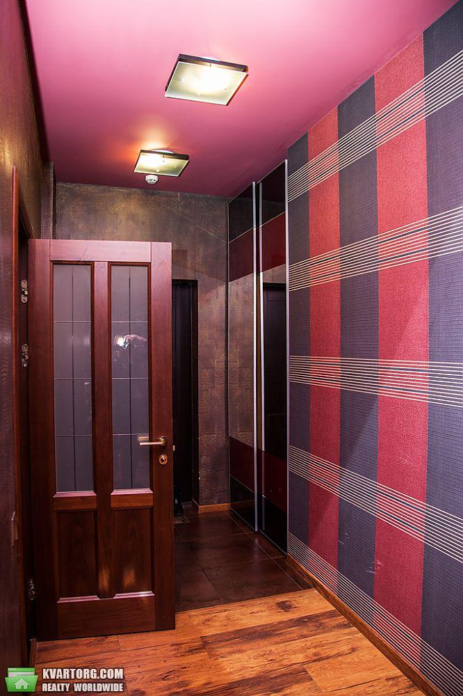 продам 2-комнатную квартиру Днепропетровск, ул.77000 - Фото 9