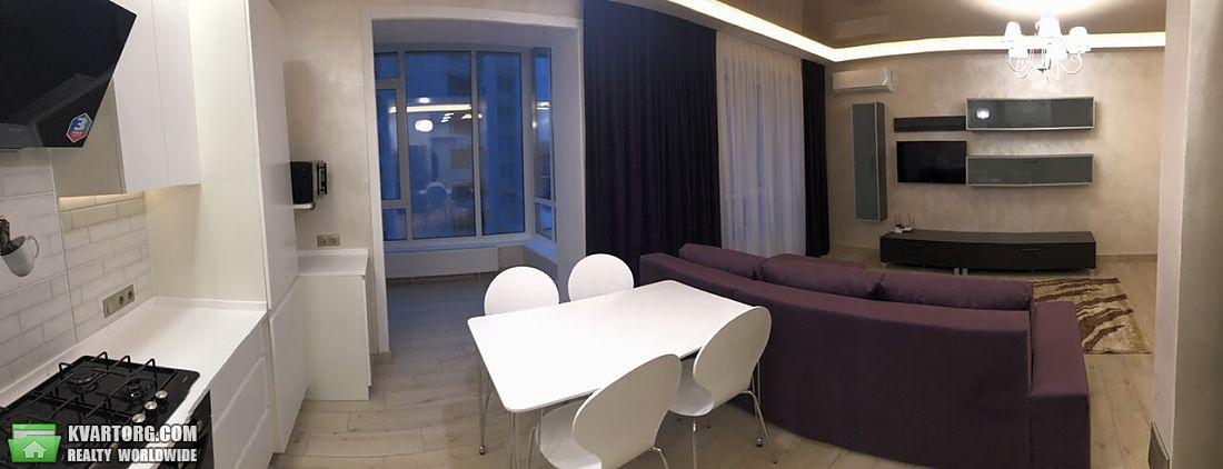 продам 2-комнатную квартиру Днепропетровск, ул.Жуковского - Фото 2