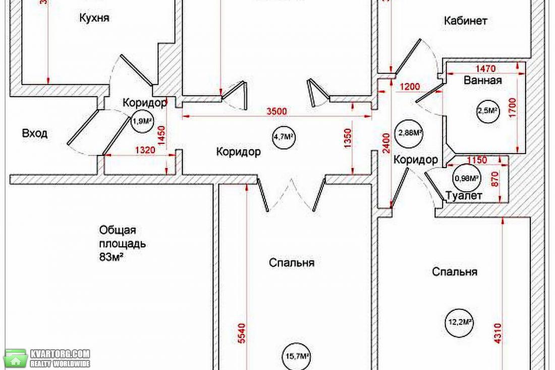 продам 4-комнатную квартиру Киев, ул. Северная 32 - Фото 2