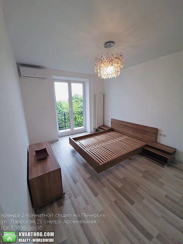 сдам 2-комнатную квартиру Киев, ул.Лаврская 21 - Фото 4