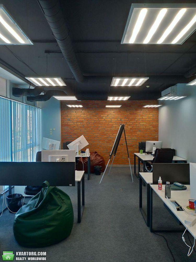 сдам офис Киев, ул.Мишуги - Фото 2