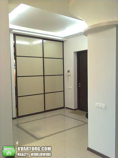 продам 3-комнатную квартиру Днепропетровск, ул.Театральная - Фото 2