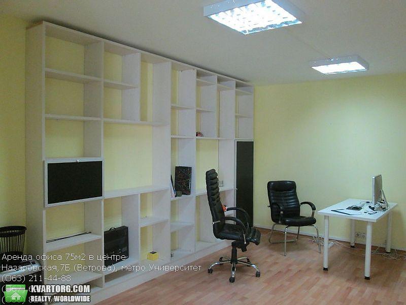 сдам офис Киев, ул. Ветрова 7Б - Фото 2