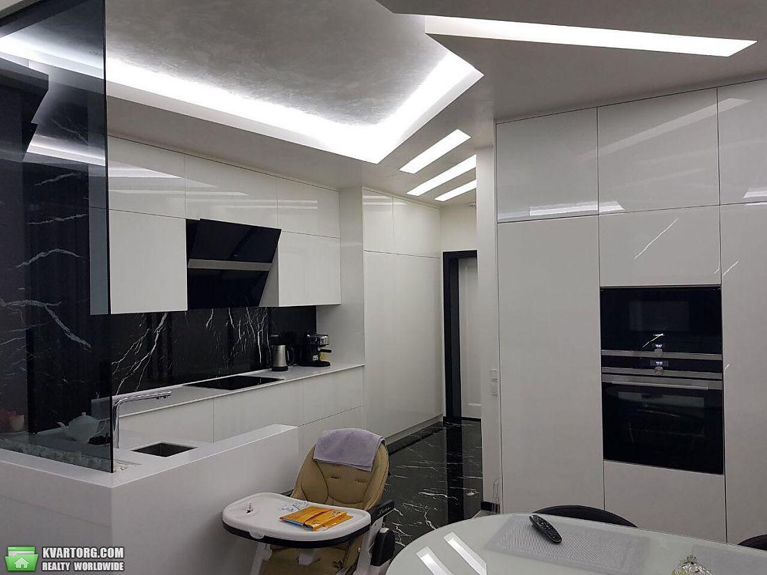 продам 4-комнатную квартиру Днепропетровск, ул. Симферопольская - Фото 1