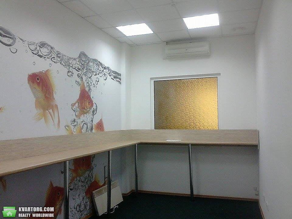 сдам офис Харьков, ул. Богдана Хмельницкого 29 - Фото 1