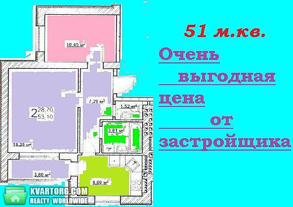 продам 1-комнатную квартиру. Вишневое, ул.Подольская . Цена: 15700$  (ID 1824440) - Фото 8