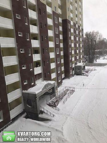 продам 2-комнатную квартиру. Киев, ул.Глушкова пр 9б. Цена: 48000$  (ID 2070391) - Фото 8