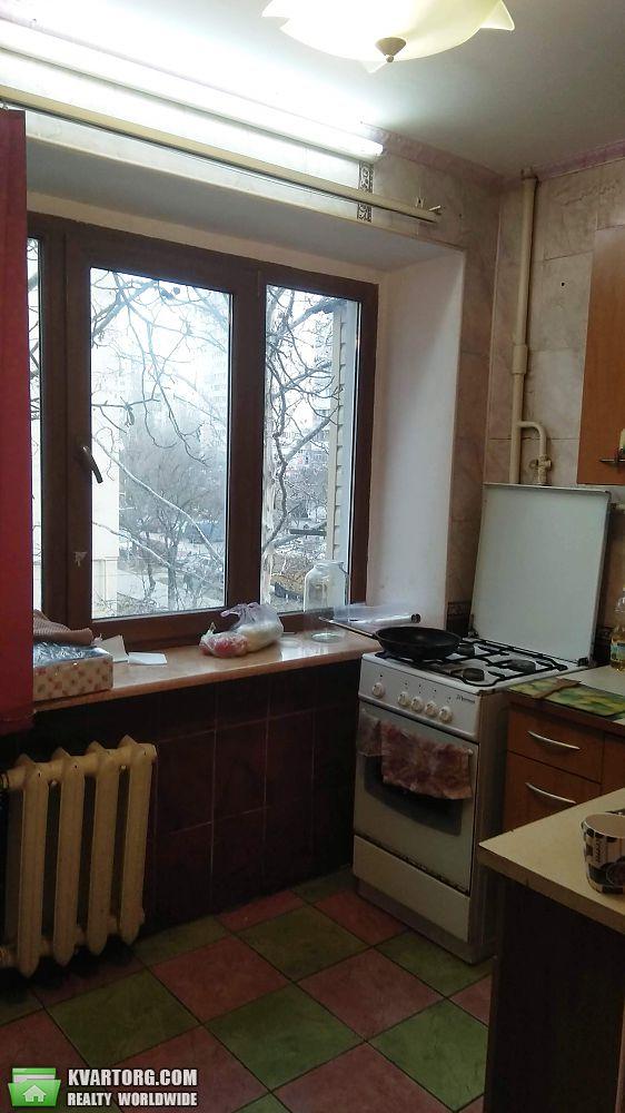 продам 2-комнатную квартиру. Одесса, ул.Марсельская . Цена: 27000$  (ID 2330720) - Фото 2