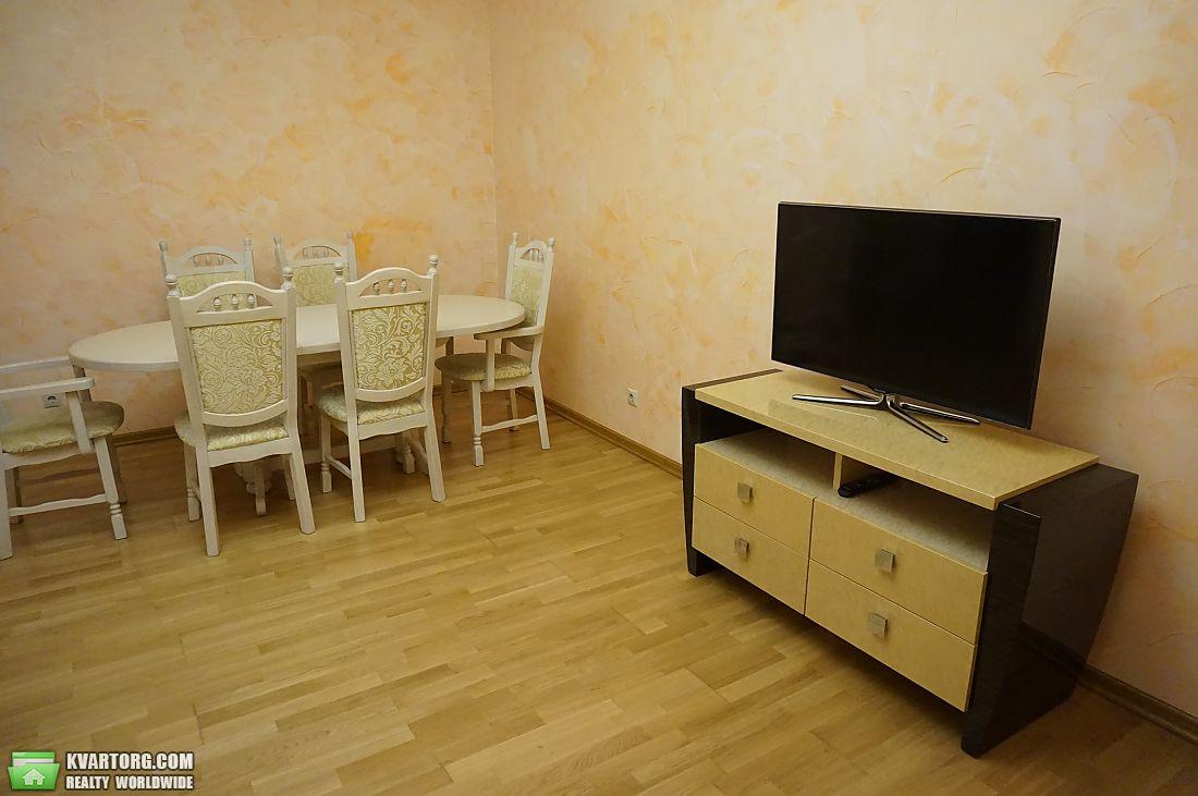 сдам 3-комнатную квартиру Киев, ул. Леси Украинки бул 7Б - Фото 2