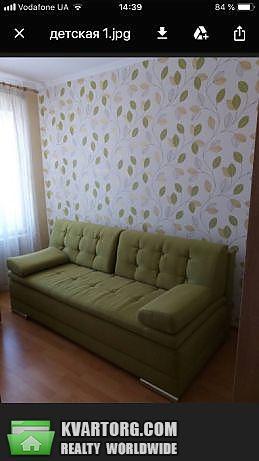 продам 3-комнатную квартиру Киев, ул. Тимошенко 13а - Фото 3