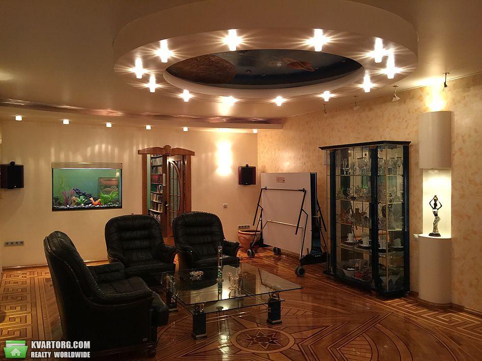 продам 4-комнатную квартиру Днепропетровск, ул.чернышевского - Фото 3