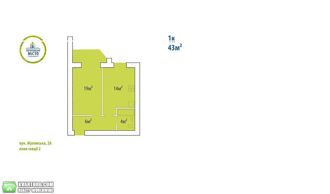 продам 1-комнатную квартиру. Киевская обл., ул.ул. Жулянская 1. Цена: 26150$  (ID 2124052) - Фото 1