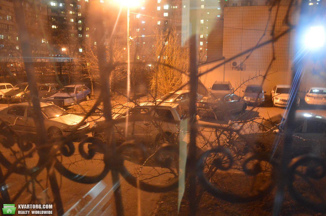 продам 3-комнатную квартиру Киев, ул. Радунская 5б - Фото 3