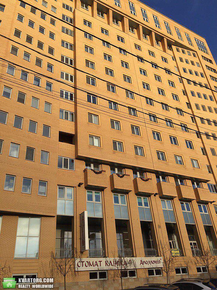 продам 3-комнатную квартиру Днепропетровск, ул.гусенко - Фото 5