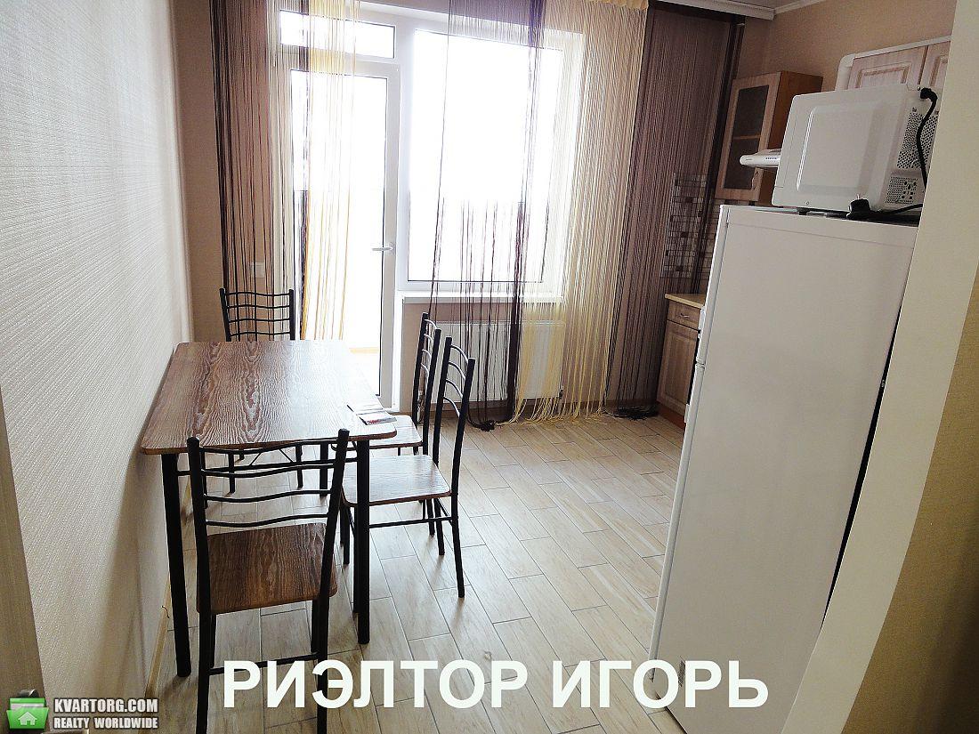 сдам 1-комнатную квартиру. Одесса, ул.Радужный 20. Цена: 230$  (ID 2085928) - Фото 3