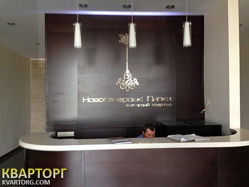 продам 3-комнатную квартиру Киев, ул. Драгомирова 16б - Фото 4