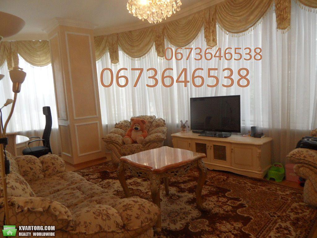 продам 2-комнатную квартиру. Одесса, ул.Генуэзская . Цена: 89800$  (ID 2149085) - Фото 1