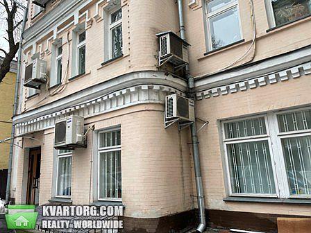 сдам магазин Киев, ул.рейтарская - Фото 2