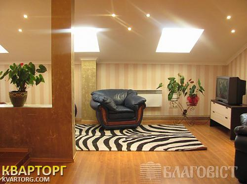 продам 5-комнатную квартиру Киев, ул.Горького 140 - Фото 2