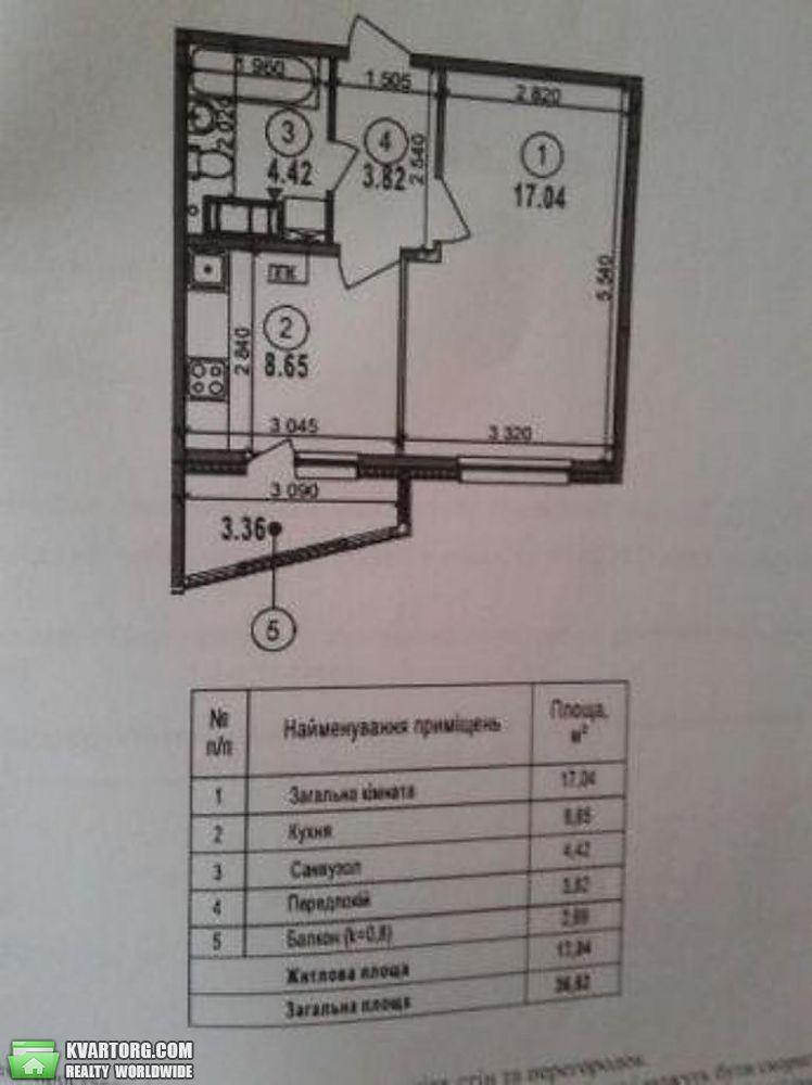 продам 1-комнатную квартиру. Киев, ул. Ревуцкого 48. Цена: 30000$  (ID 2227826) - Фото 2