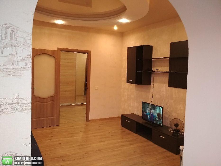 сдам 2-комнатную квартиру Харьков, ул.Клочковская - Фото 1