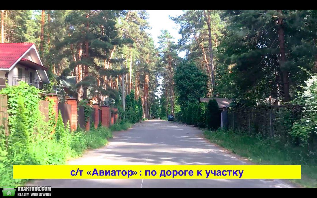 продам участок Киевская обл., ул.Авиатор - Фото 2