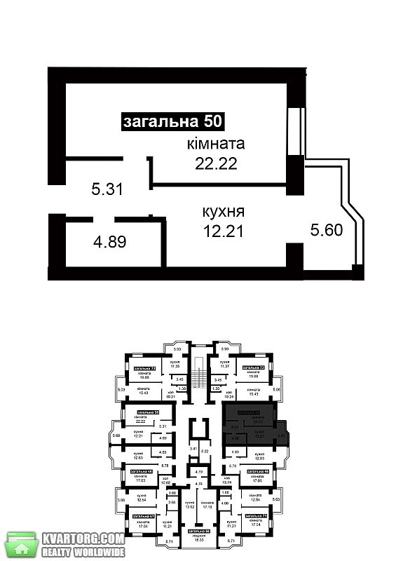 продам 1-комнатную квартиру. Ирпень, ул. Тургеневская 25. Цена: 27630$  (ID 2259132) - Фото 5