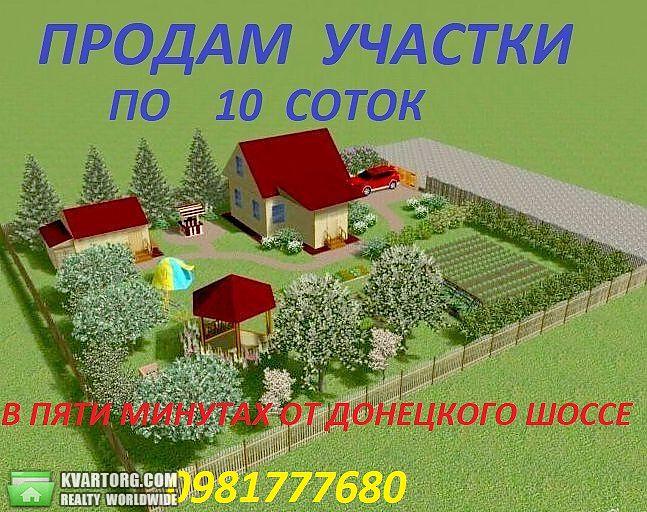 продам участок Винница, ул.230 Стрелковой Дивизии - Фото 1
