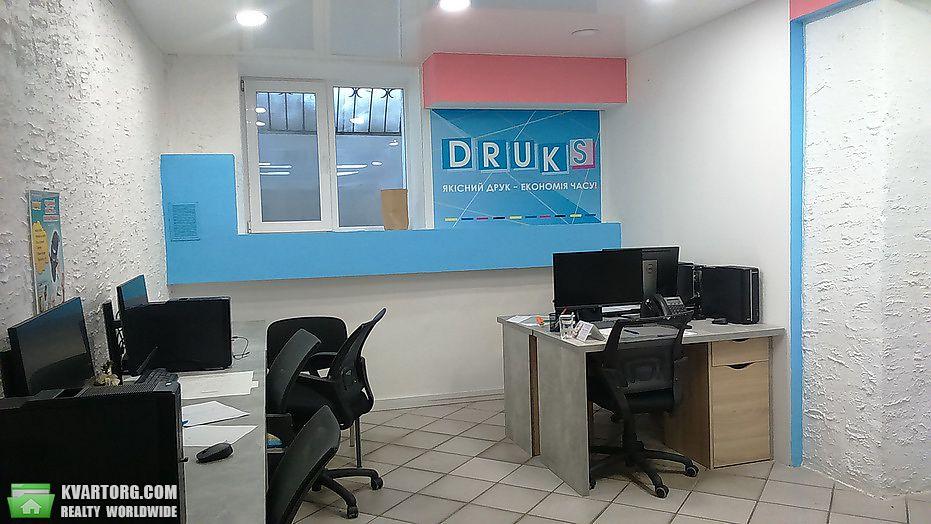 продам офис Киев, ул. Бастионная 2 - Фото 4